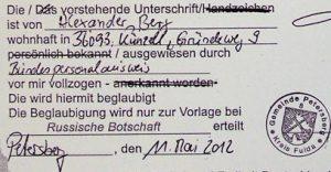 Urkunde146